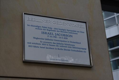 Gedenktafel für Israel Jacobson in Berlin